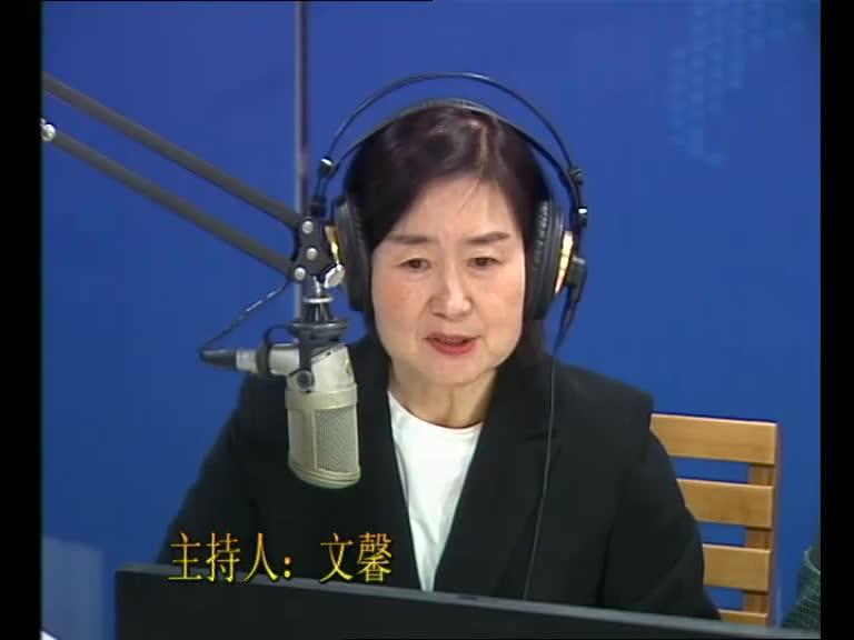 丽水市发改委党组成员、副主任 赵丽群