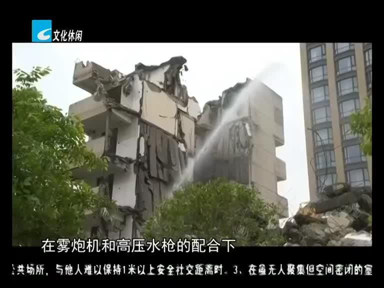 大力推进城中村改造:莲城宾馆西侧南侧区块拆除完毕