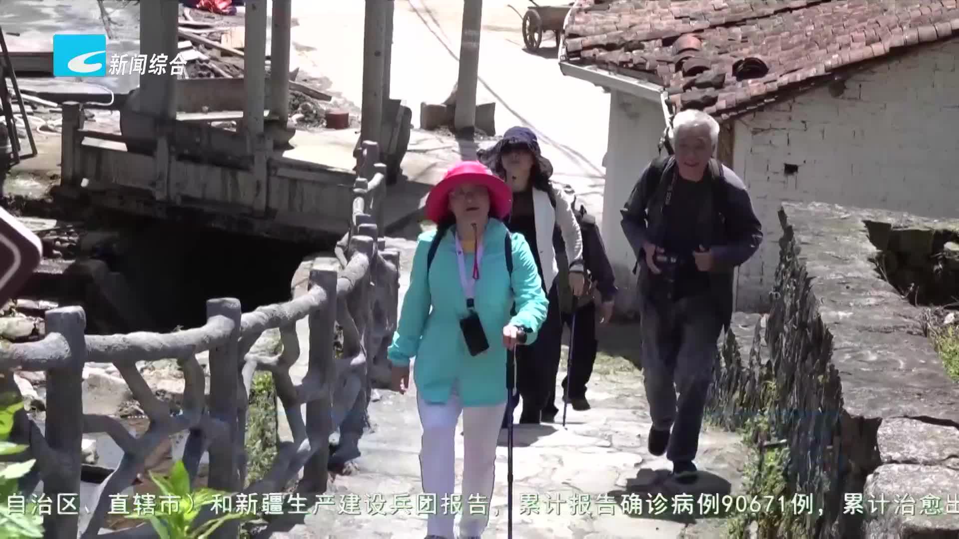 五一假期:文明旅游:遂昌反诈骗宣传进景区
