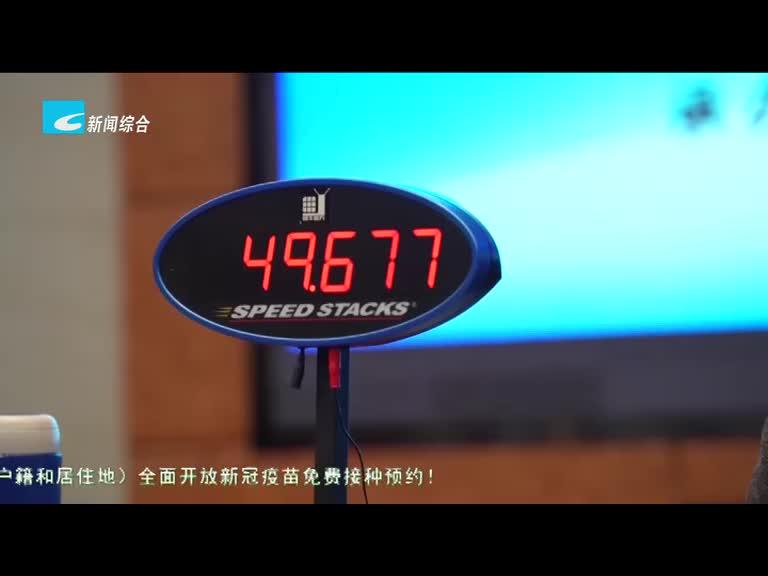 """百姓故事:赵文英的""""魔方人生""""(一):65岁 刷新魔方世界纪录"""