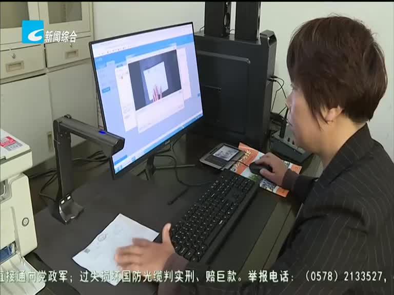 """开启十四五 奋进新征程:松阳:拥抱数字化管理 管好乡村集体""""钱袋子"""""""