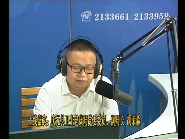庆元县卫生健康局党委委员、副局长 胡荣淼