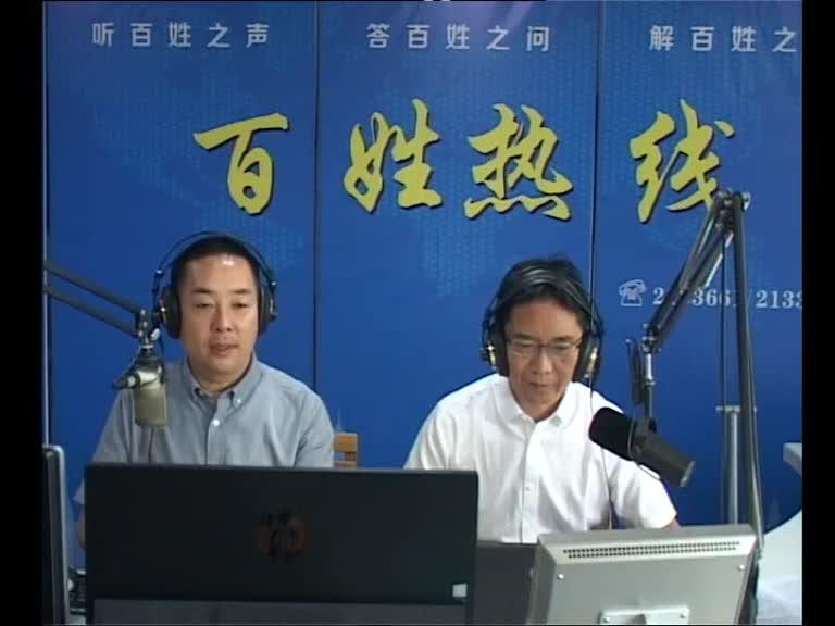 庆元县教育局副局长 叶其森