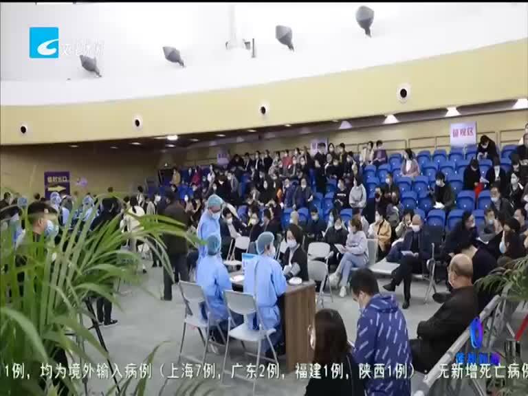 【莲都新闻】2021.3.26