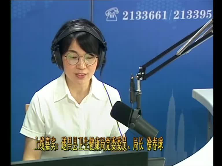 遂昌县卫生健康局党委书记、局长 徐春球