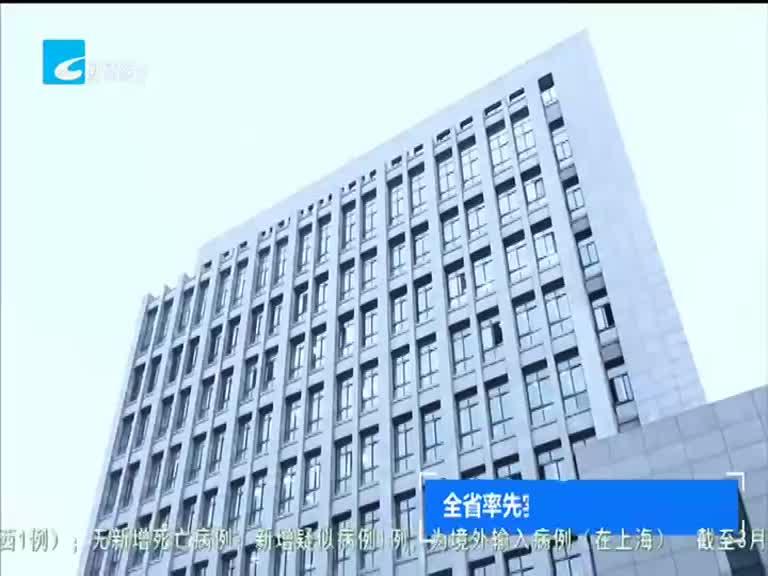【风采】丽水市交通运输综合行政执法队