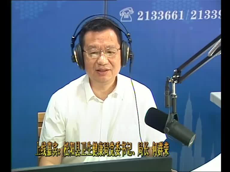 松阳县卫生健康局党委书记、局长 何群荣