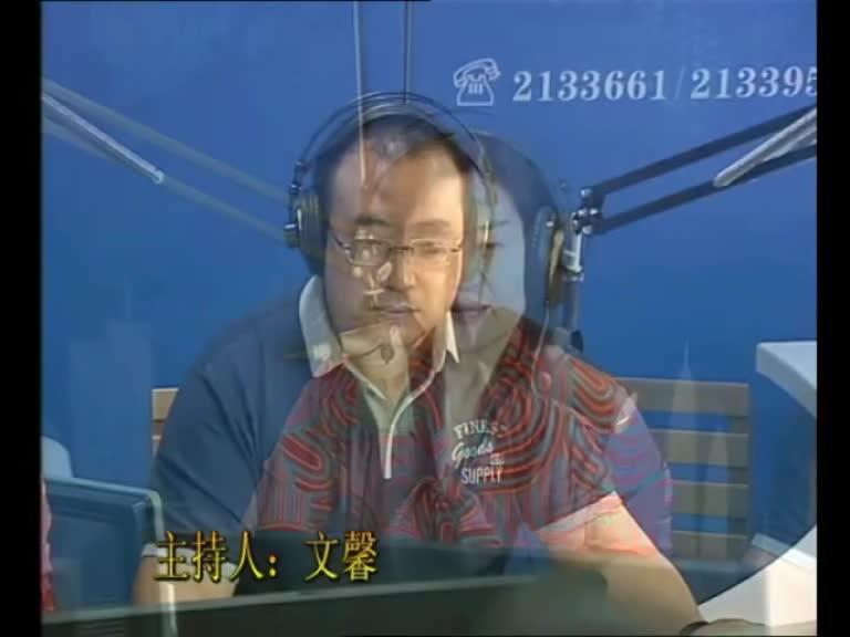 丽水市公交集团党委副书记、总经理 李伟