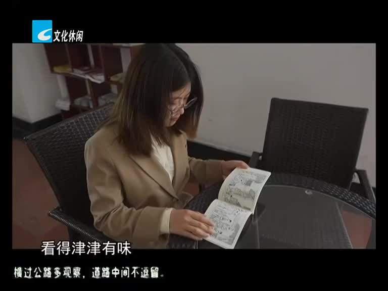 学党史 悟思想 办实事 开新局:看连环画学党史 红色故事有了新讲法