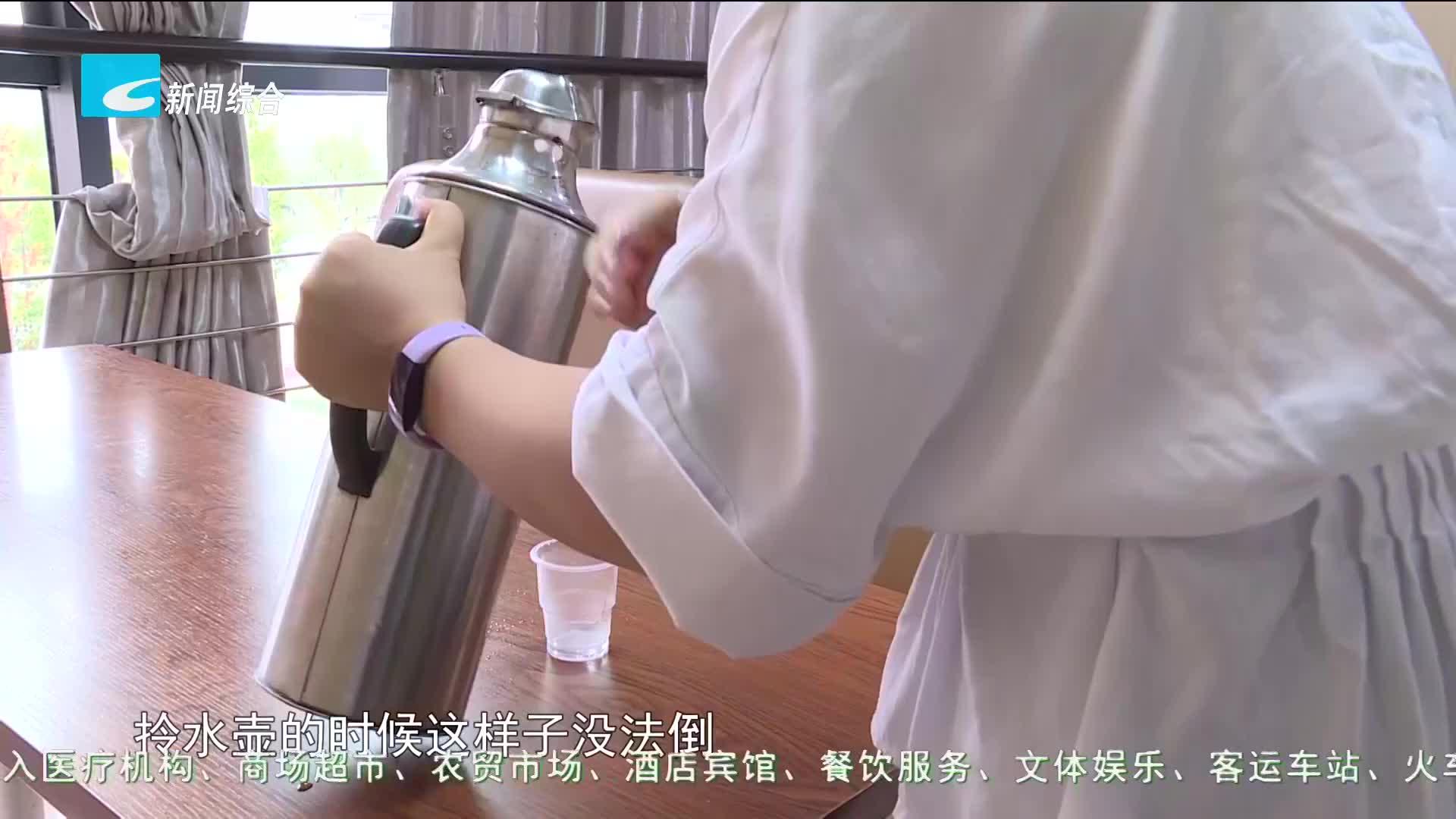 【健康丽水】拧毛巾就手臂疼 可能是得了网球肘
