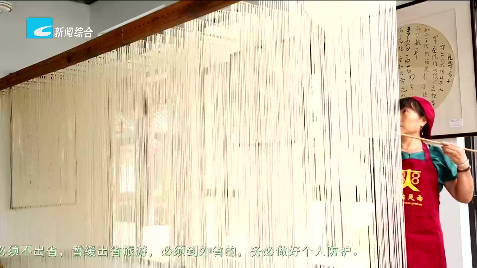 【寻味】丽水百县千碗