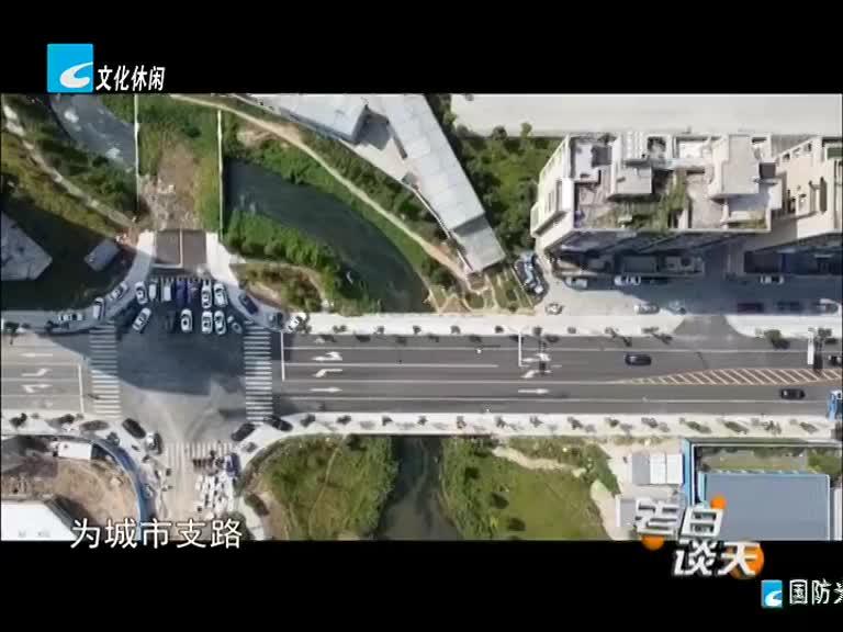市区关下路(开发路-和平路)今天正式通车