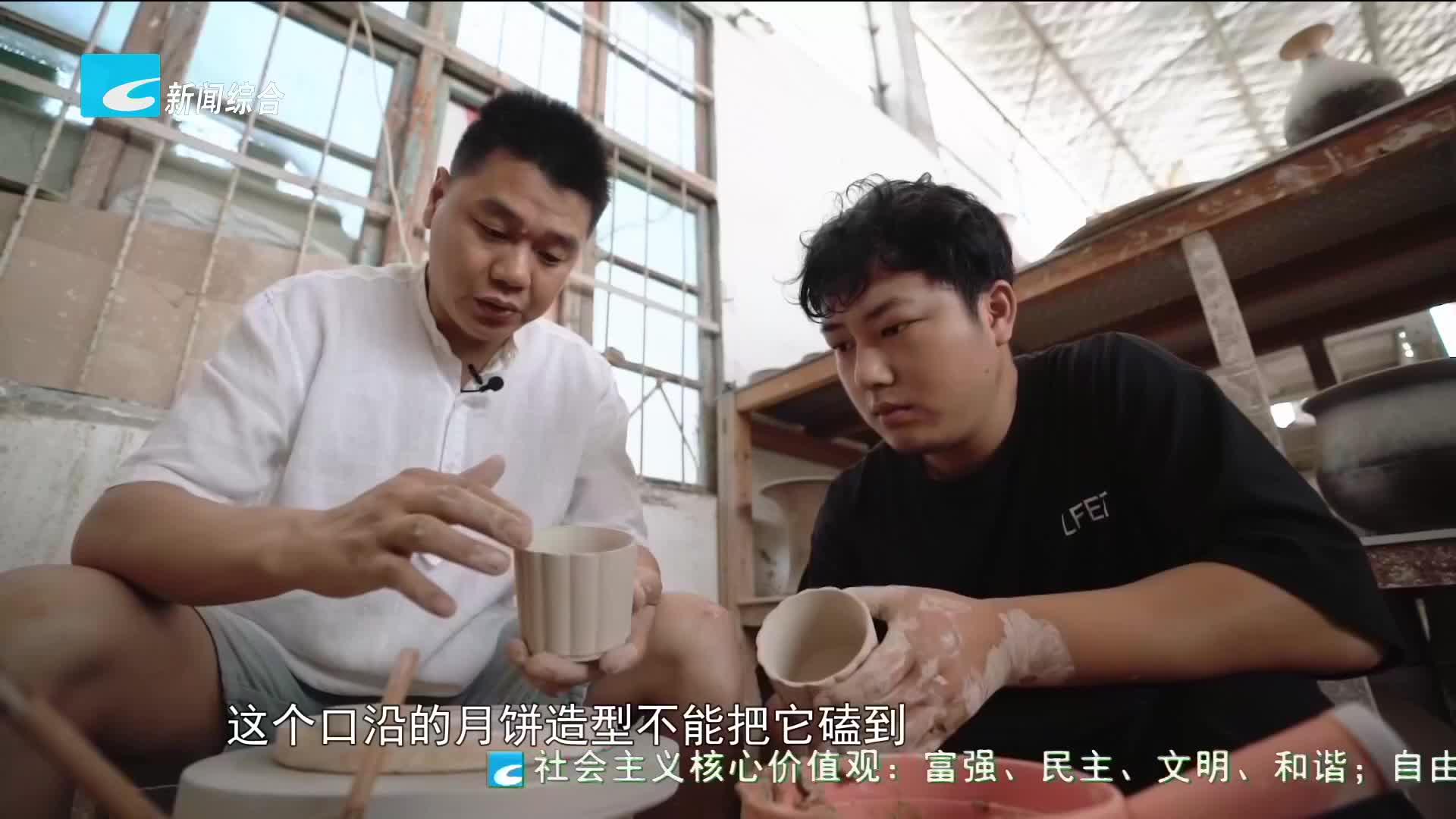 百姓故事:黄顺明:继承传统 让青瓷文化走向生活