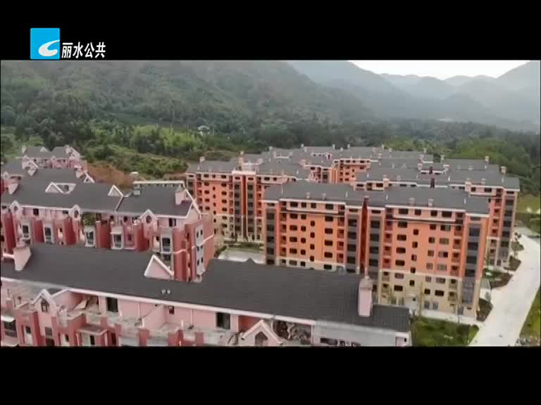 【莲都新闻】2021.8.27