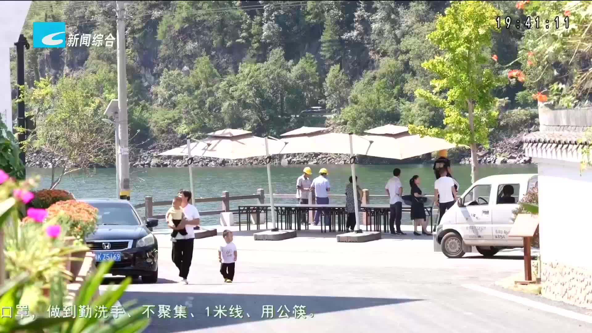 共同富裕新征程:云和滩下村:人居环境大整治 村民乐当保洁员