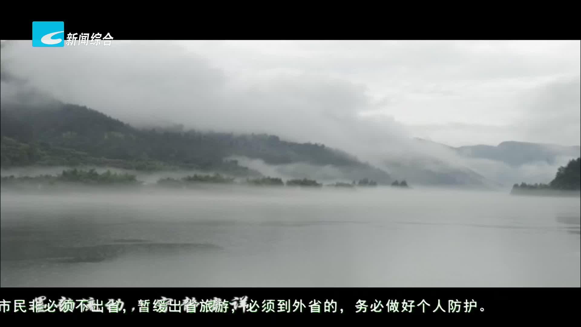 【绿谷采风】电视散文 生态丽水