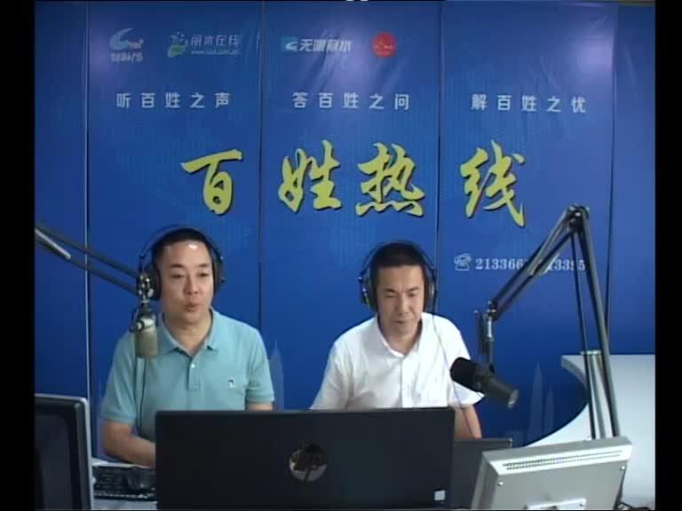 景宁县教育局党组书记、局长 林建锋