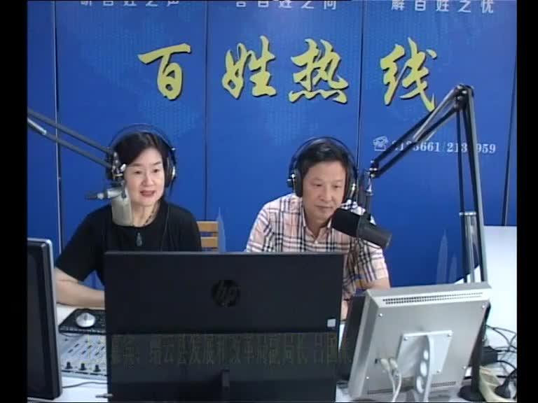 缙云县发展和改革局副局长吕国来