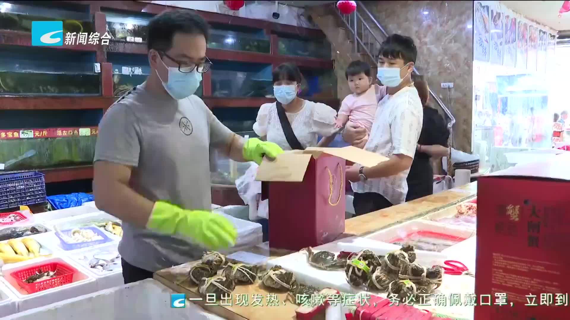 记者关注:大闸蟹大量上市 选购食用有讲究