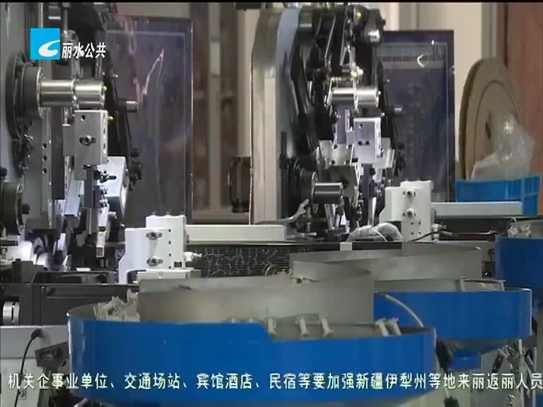 """丽水经开区一企业入选国家级""""专精特新""""小巨人企业名单"""