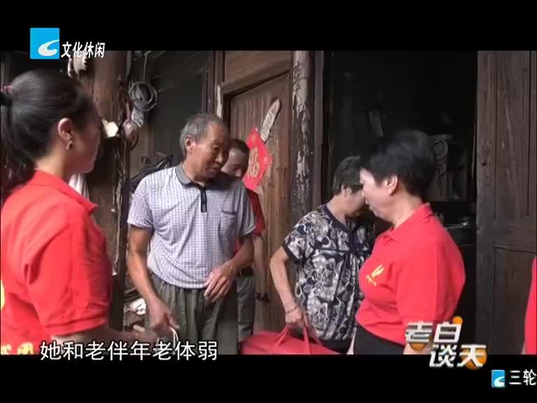 文明家庭:刘向红家庭:坚守公益一线 传递爱心