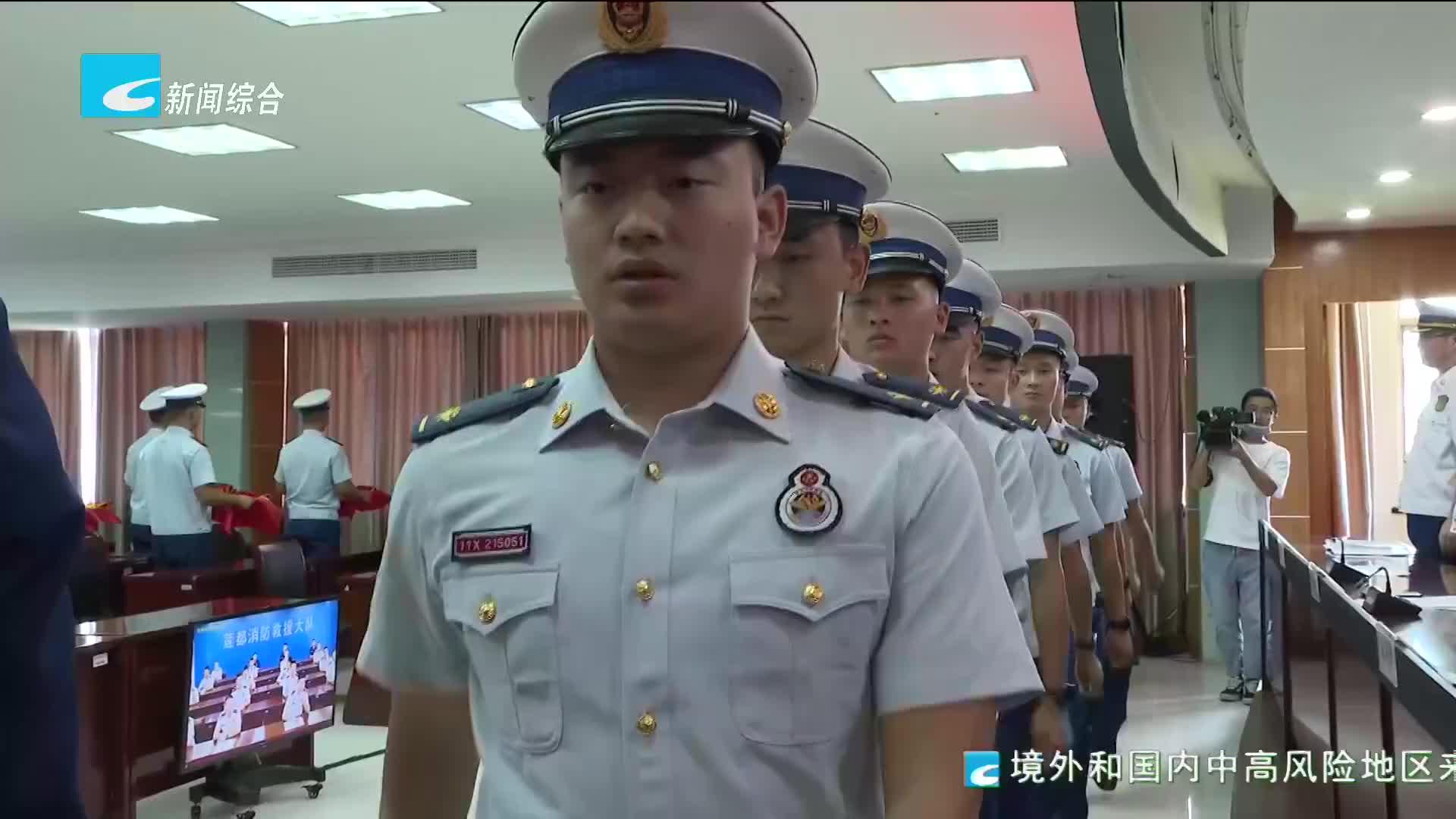 处州国防:不辱使命 10名消防员光荣退出国家综合性消防救援队伍